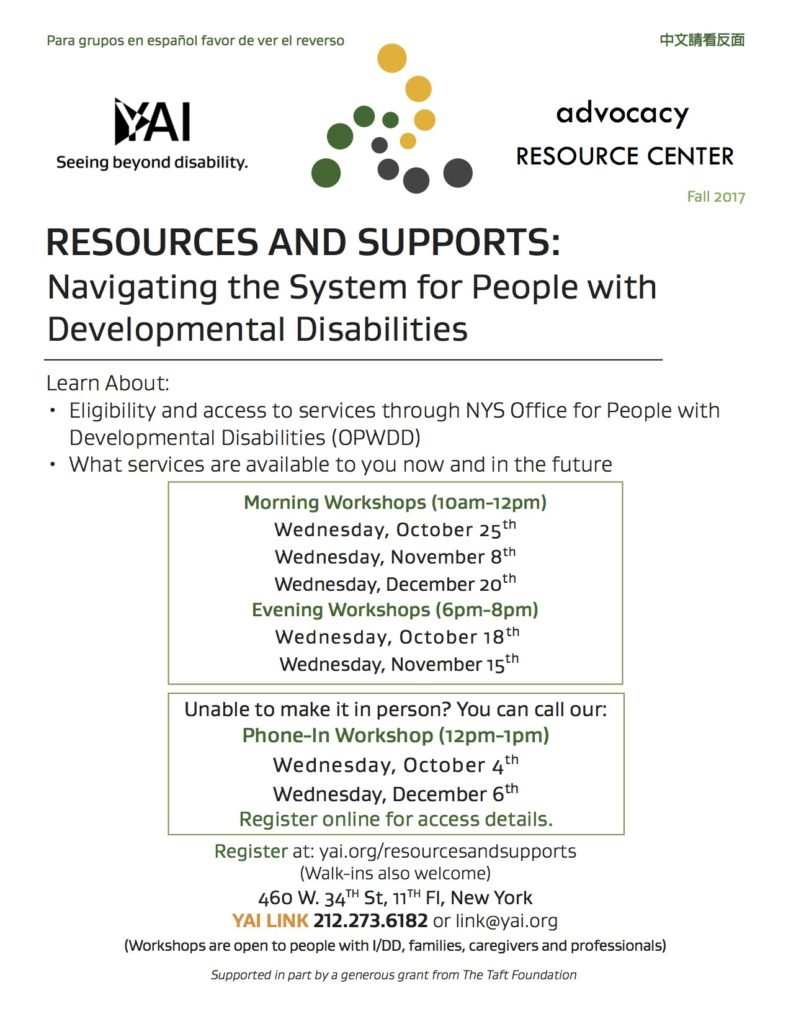 Resources & Supports: YAI @ YAI (11th Floor) | New York | New York | United States
